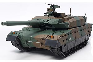 RC JGSDF TYPE 10 Tank with Option kit