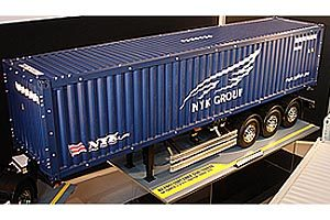 NYK 40' Container Semi Trailer