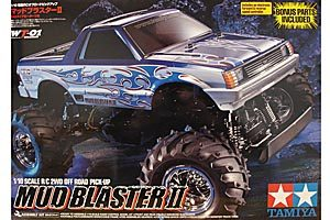Mud Blaster II LTD